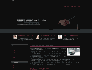 jodimagi.com screenshot