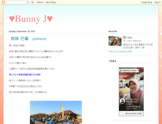 joensia.blogspot.com screenshot