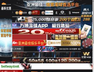 jogos-de.com screenshot