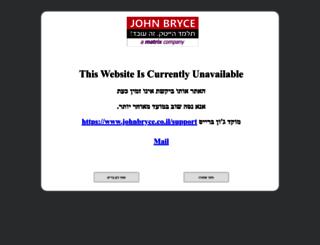 johnbryce.co.il screenshot