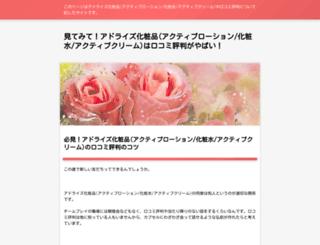 johnnyanglais.com screenshot