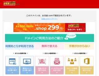 johnnys.lovesoku.jp screenshot