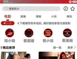 johnpond.com screenshot
