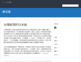 johnyuwalker.com screenshot