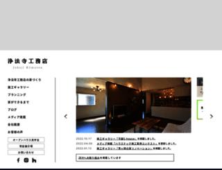 johoji.jp screenshot