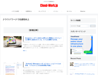 johokankyo.com screenshot