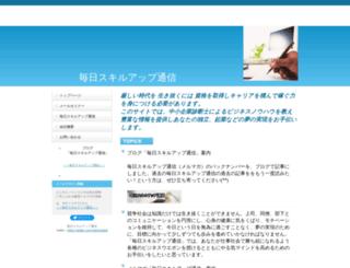 johou.net screenshot