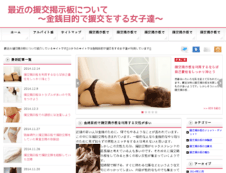 joiamaga.com screenshot