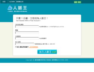 join.crm18.com screenshot