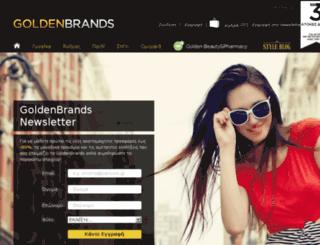 join.goldenbrands.gr screenshot