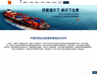 joinf.com screenshot