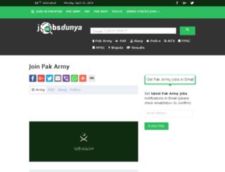 joinpakarmy.jobsdunya.com screenshot