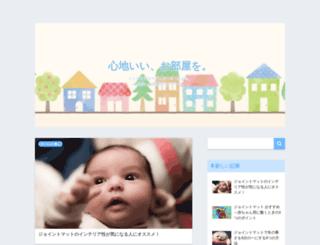 jointmat-blog.hachultra.jp screenshot