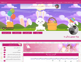 jojoo2012.niniweblog.com screenshot