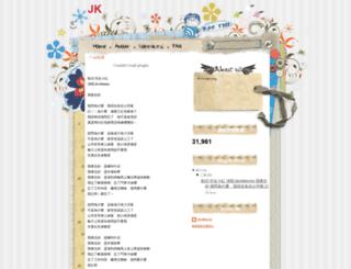 joke2work.blogspot.com screenshot