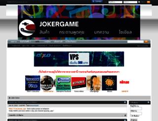 jokergameth.com screenshot