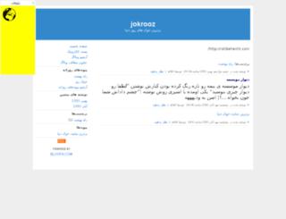 jokrooz.blogfa.com screenshot