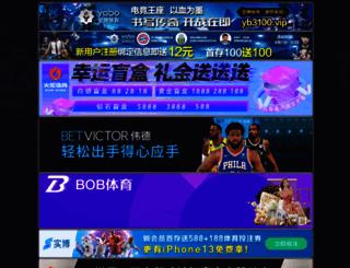 jolchet.com screenshot