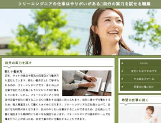 jollaforum.net screenshot