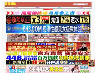 jollyrogersweb.com screenshot