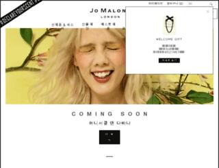 jomalone.co.kr screenshot