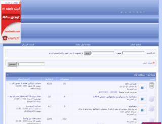 jonbesh1404.ir screenshot