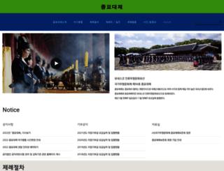 jongmyo.net screenshot
