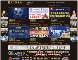 jonjoy.net screenshot