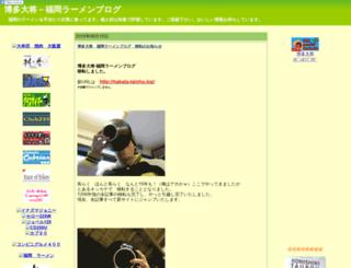 jonny.seesaa.net screenshot
