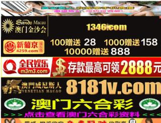 joombloger.com screenshot
