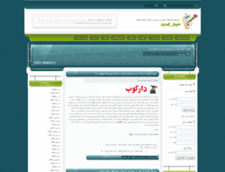 joomir.loxblog.com screenshot