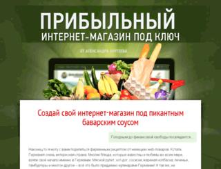 joomla-magazin.alex-kurteev.ru screenshot
