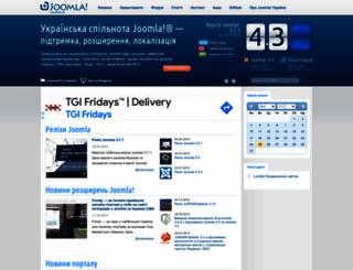 joomla-ua.org screenshot