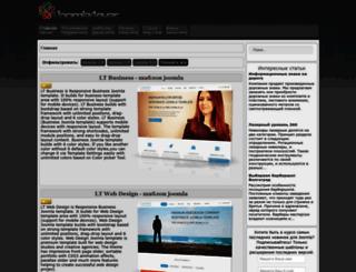 joomla4ever.ru screenshot