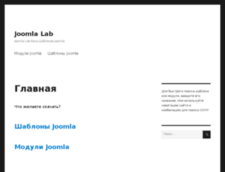 joomlab.dp.ua screenshot