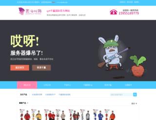 joomlabilgi.org screenshot