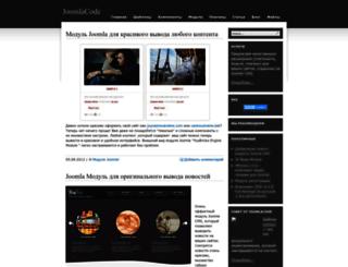 joomlacode.ru screenshot