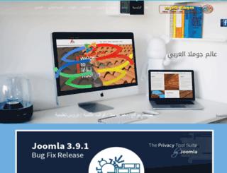 joomlarab.net screenshot