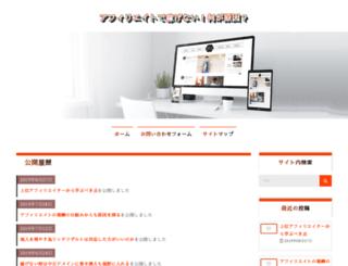 joomlaspan.com screenshot