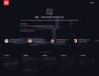 joomlazoomla.com screenshot