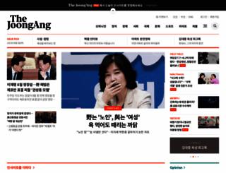 joongang.co.kr screenshot