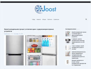 joost.com.ua screenshot