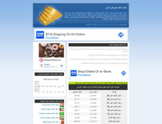 jordan.gold-price-today.com screenshot