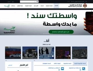 jordan.gov.jo screenshot