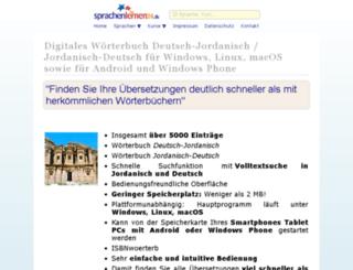 jordanisch-woerterbuch.online-media-world24.de screenshot