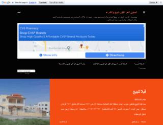 jordansfreemarket.blogspot.com screenshot
