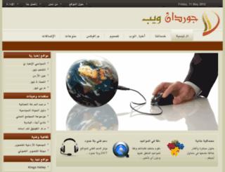jordanweb.net screenshot