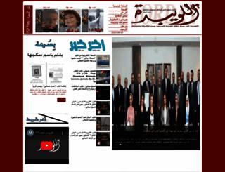 jorday.net screenshot