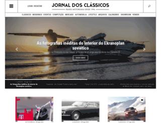 jornaldosclassicos.com screenshot