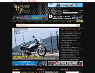 jorsindo.com screenshot